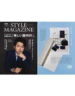 AERA STYLE MAGAZINE vol.35 Summer 2017