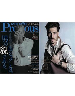 Men's presious 2017年夏号
